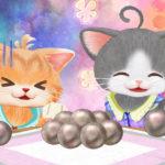 ふるさとのお土産【ネコ・トモ プレイ記】#29